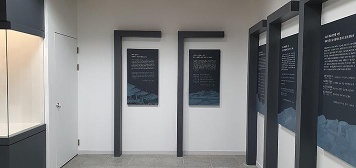 상주 낙동강문학관 전시실-대구 인테리어3.jpg