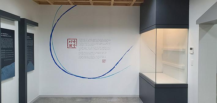 상주 낙동강문학관 전시실-대구 인테리어2.jpg